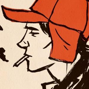 Catcher-in-the-rye-2.0